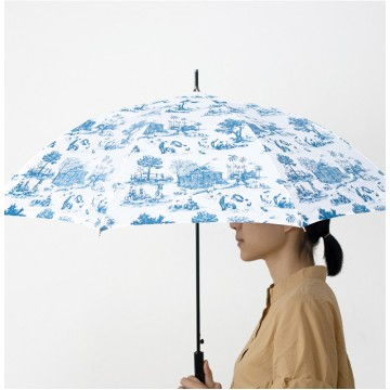 Thewww Umbrella