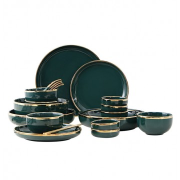 Schenker Dinnerware Set