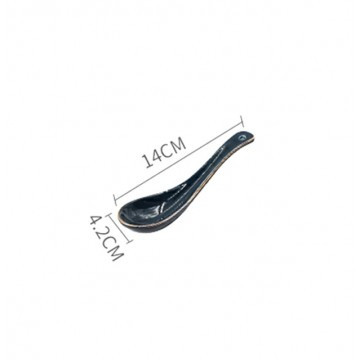 Weinberg Spoon