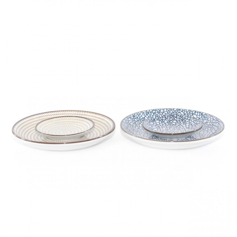 All Tablewares
