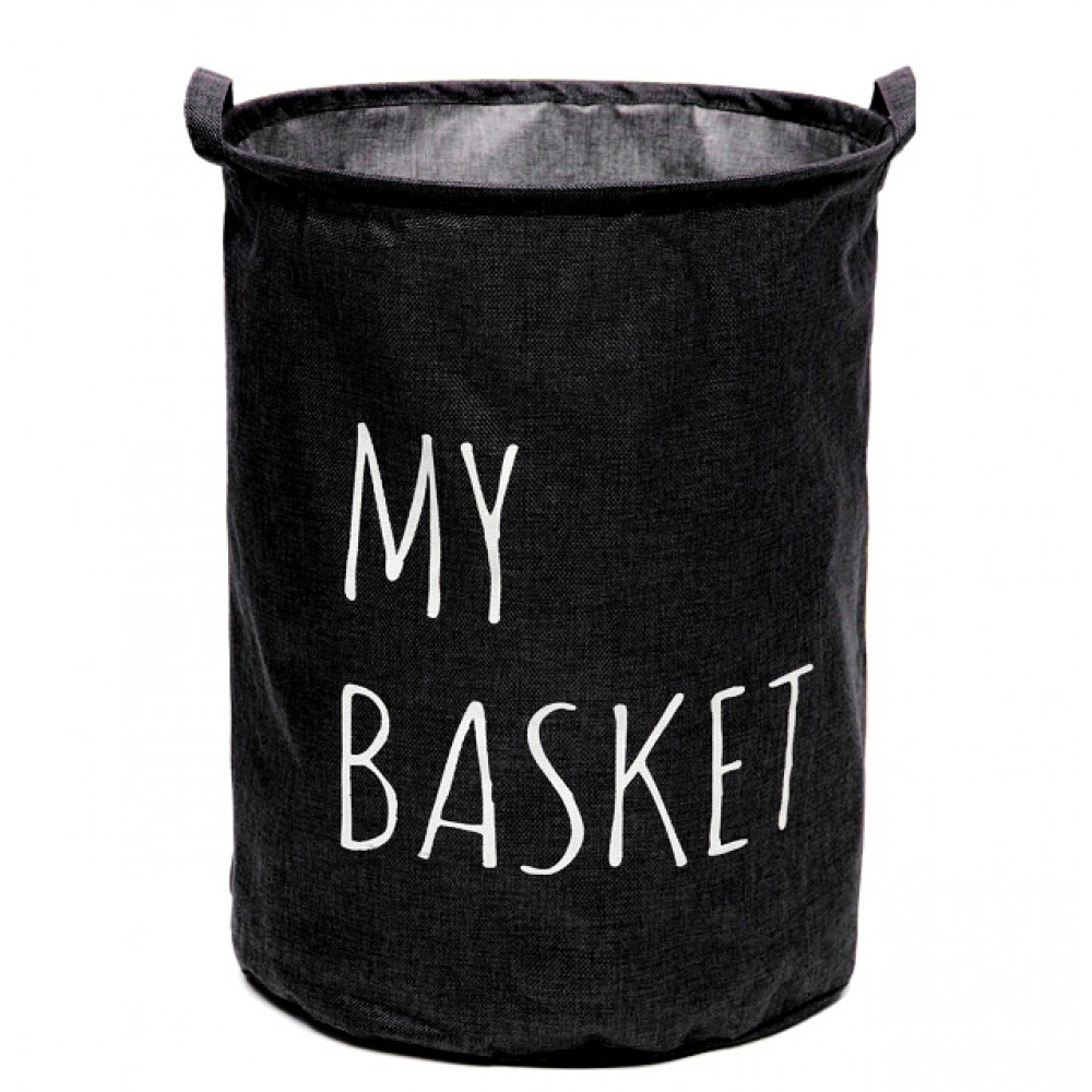 """My Basket"" Laundry Basket"