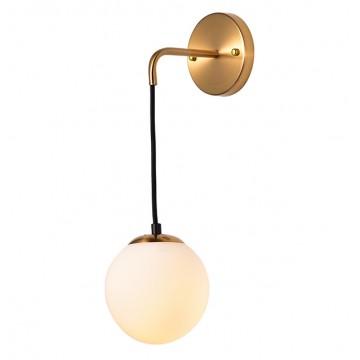 Iris Wall Lamp