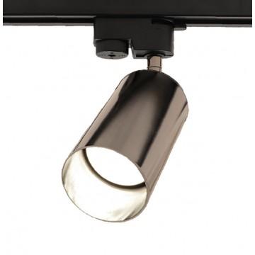 Lustro Tracklight