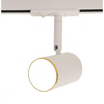 Mero Tracklight  (With Gold Trim)