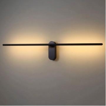 Freja Wall Lamp